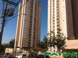 Apartamento 3 dormitórios 1 suíte 2 garagens Ed Cenarium Tarraf 2